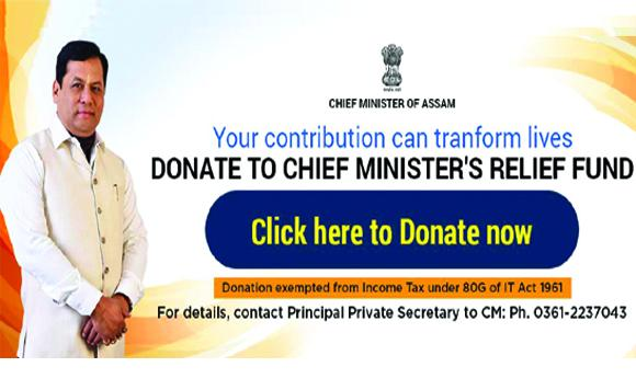 Donate to Chief Minister's relief fund